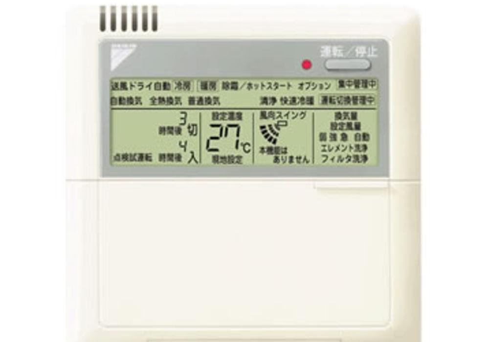 エアコン u0 コード ダイキン エラー